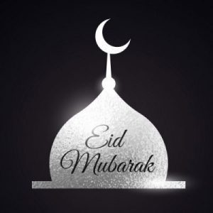 Libur Hari Raya Idul Fitri
